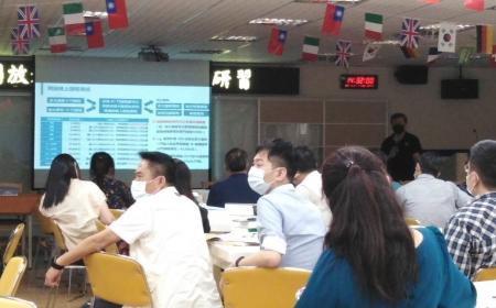 110.05.06 海山高中:EWANT開放教育平臺數位課程研習