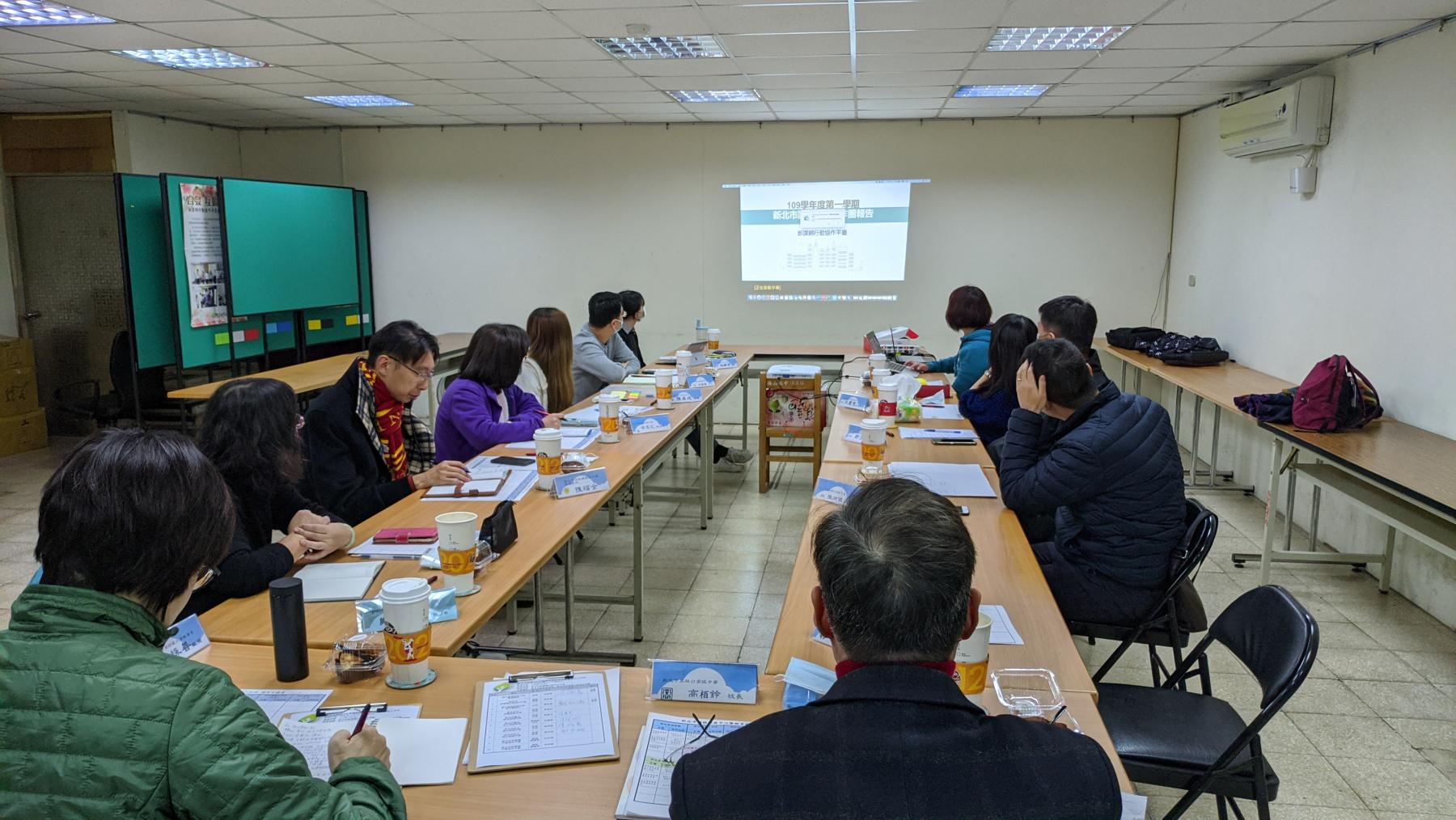 1101113 協作平臺:高中優質化前導學校課程共備研習